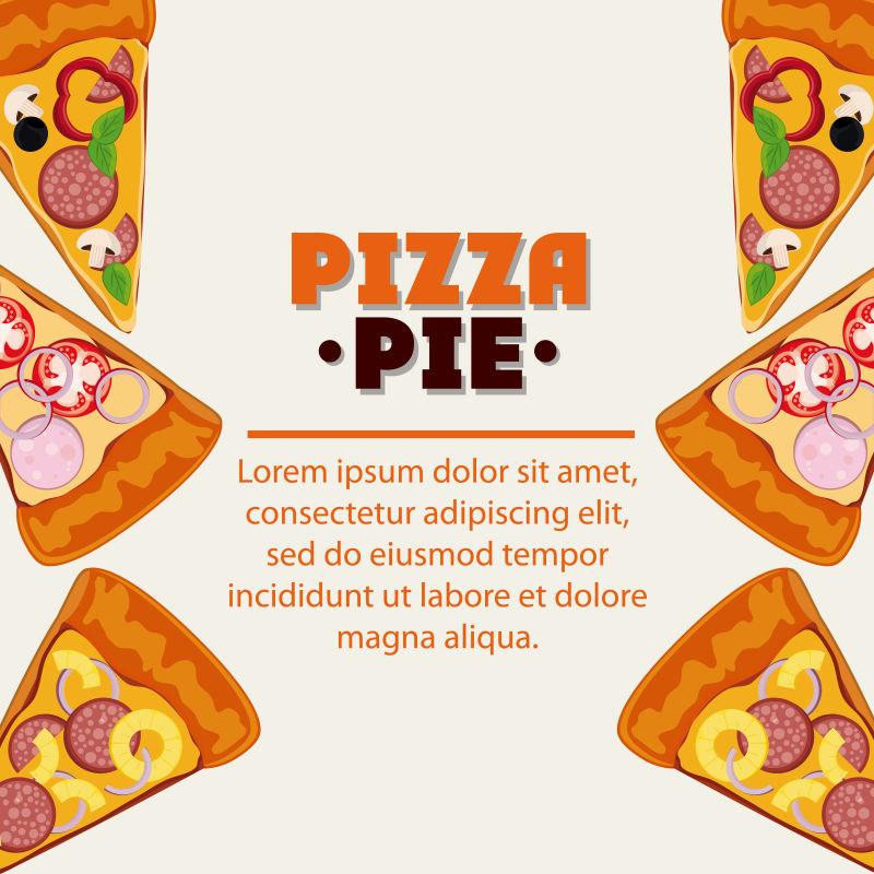矢量比萨饼插图设计