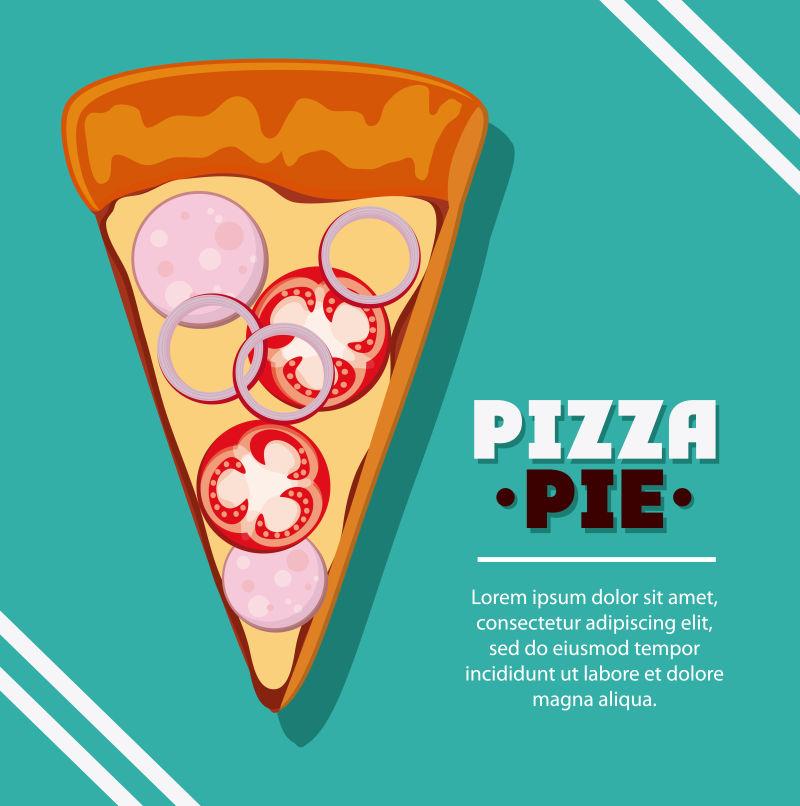 比萨馅饼插图矢量设计