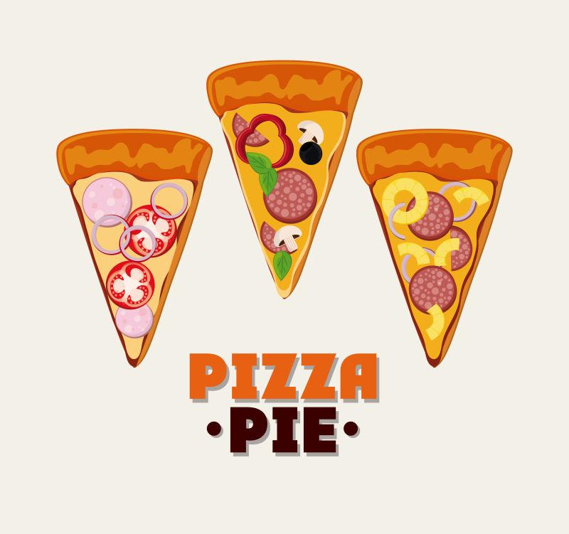 矢量比萨饼宣传插图设计