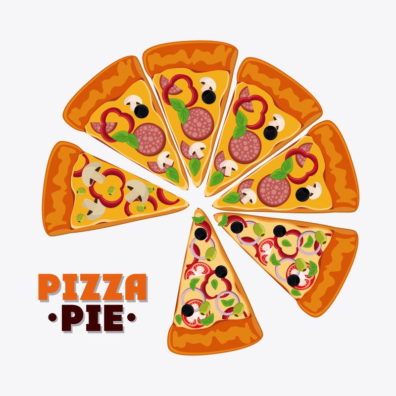 比萨饼宣传插图矢量设计