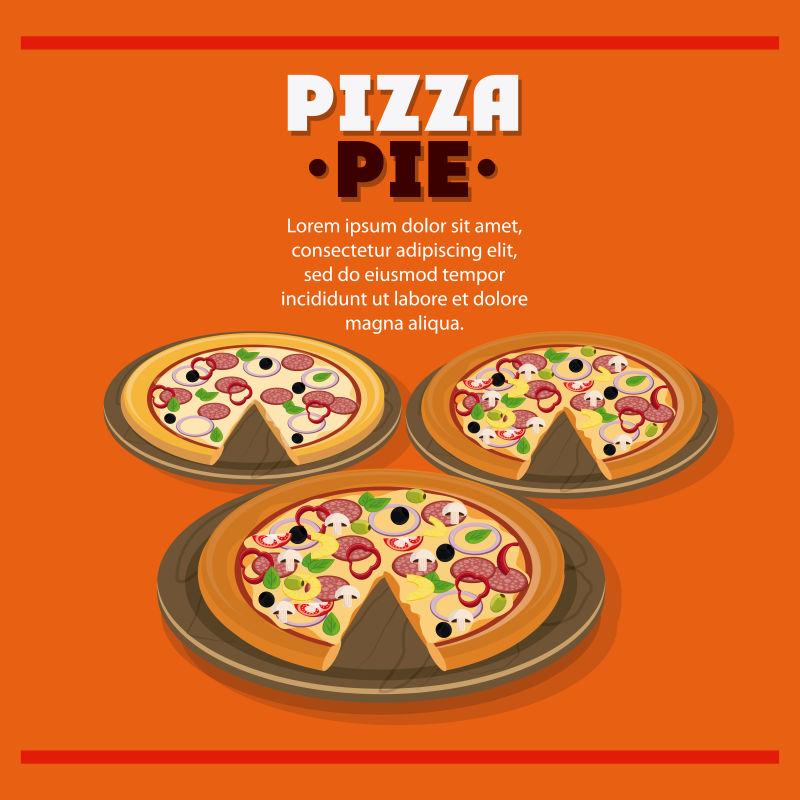 矢量的比萨饼宣传插图