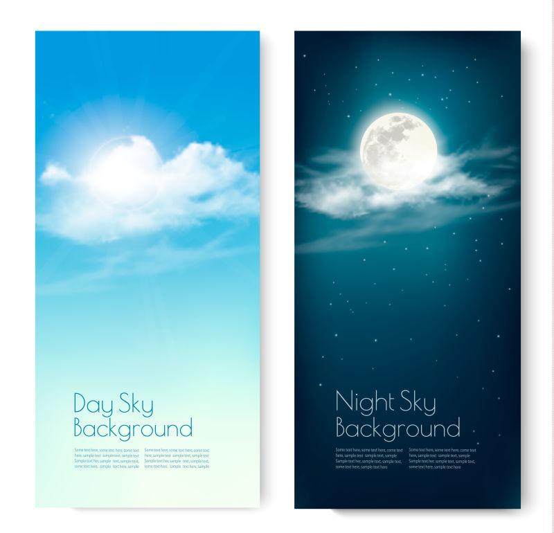 抽象两种天空的矢量插图