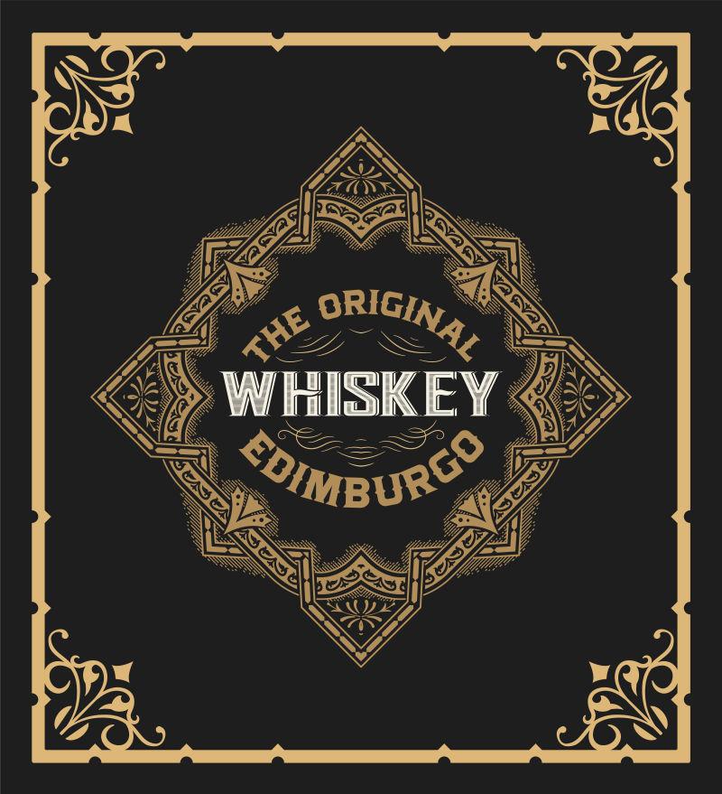 矢量威士忌古典标签设计