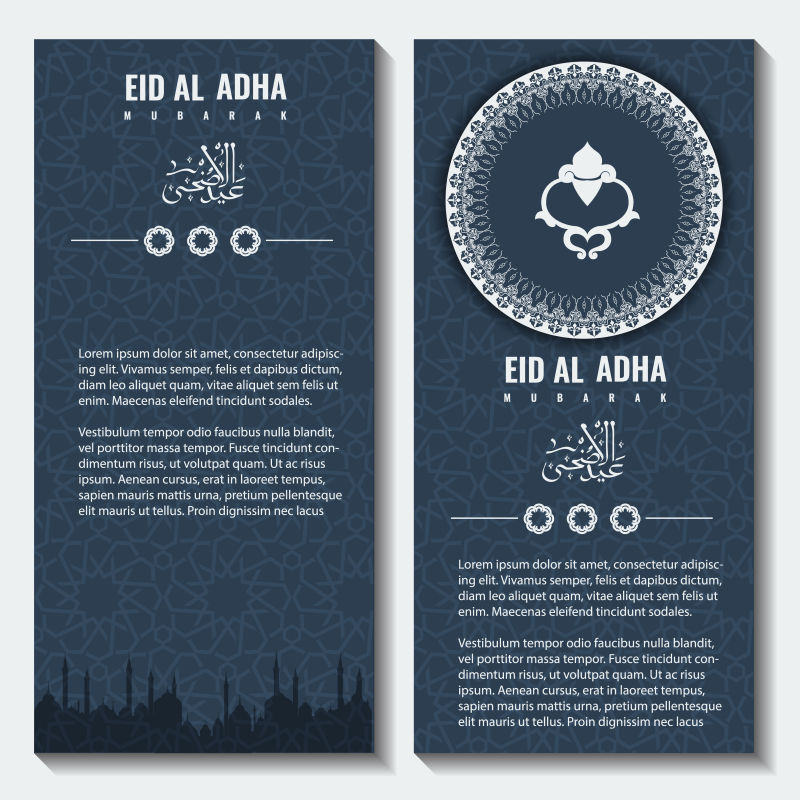 矢量伊斯兰教主题的创意贺卡设计