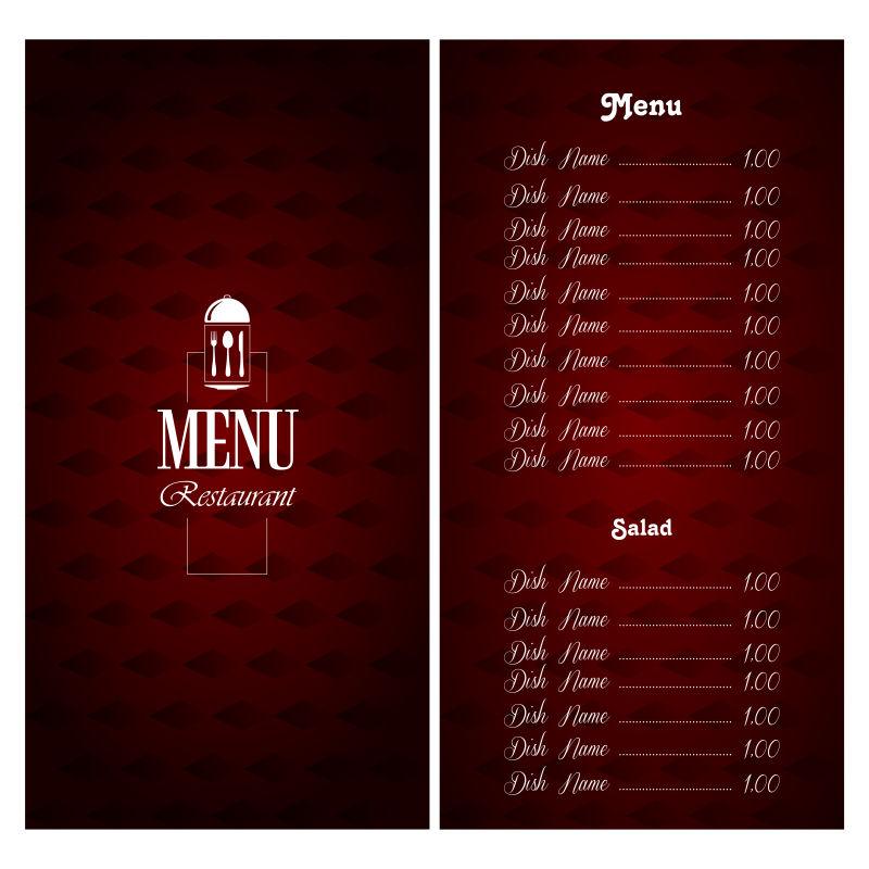 矢量的暗红色菜单设计