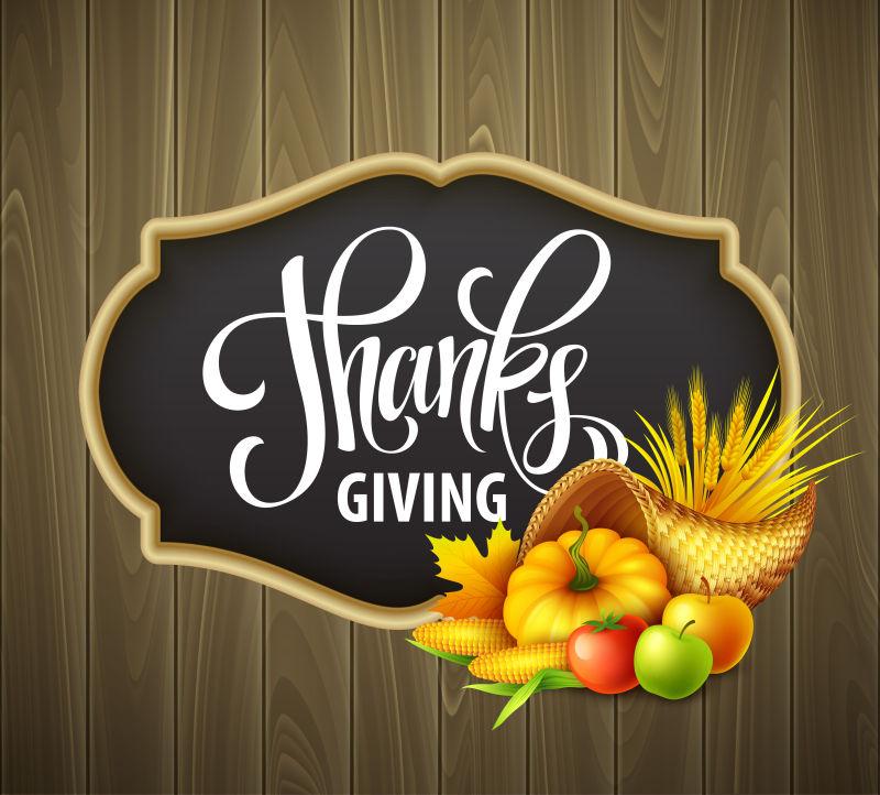 矢量创意感恩节概念的海报设计