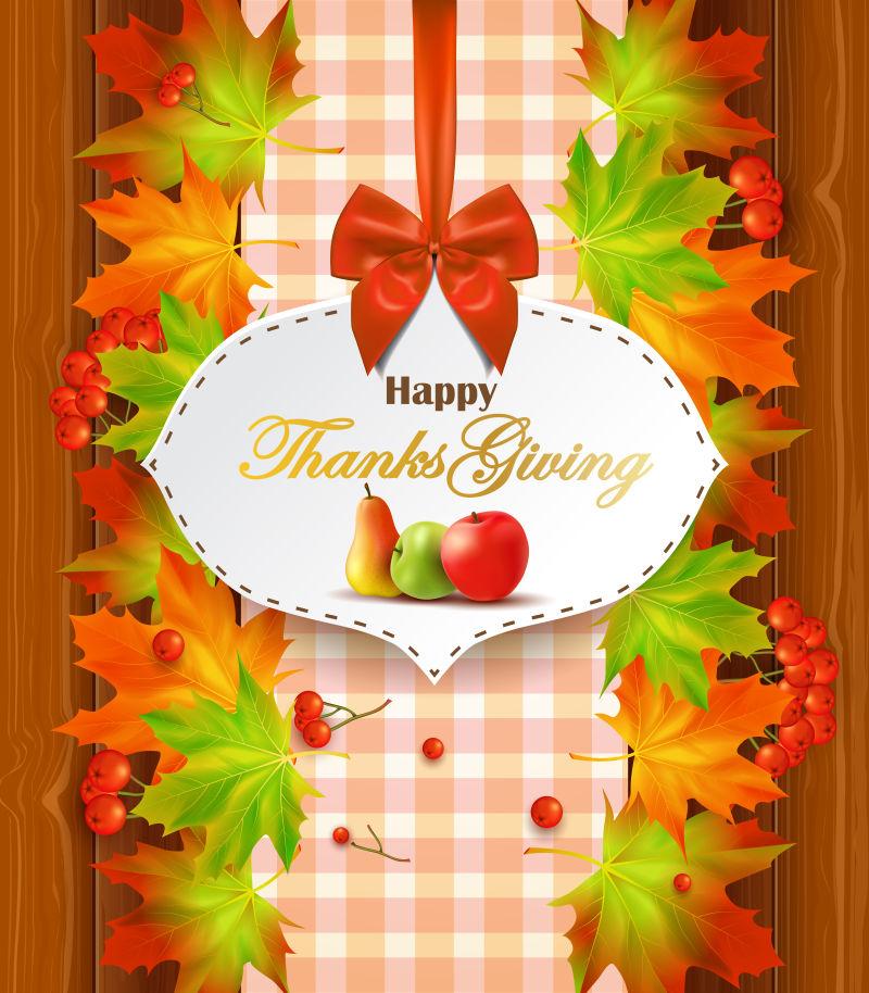 创意矢量感恩节主题的甜美海报设计