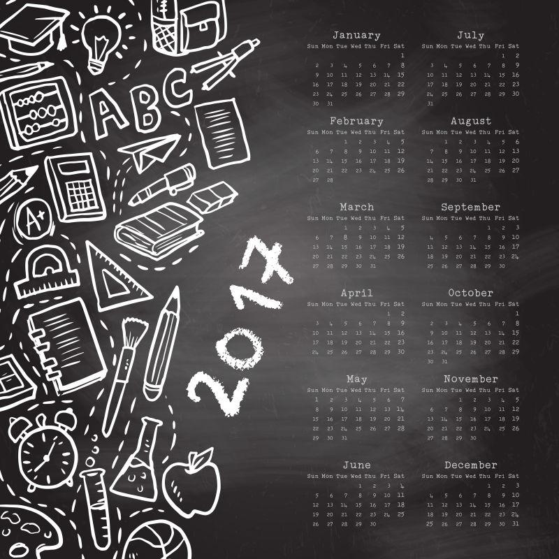 黑板风格矢量2017日历