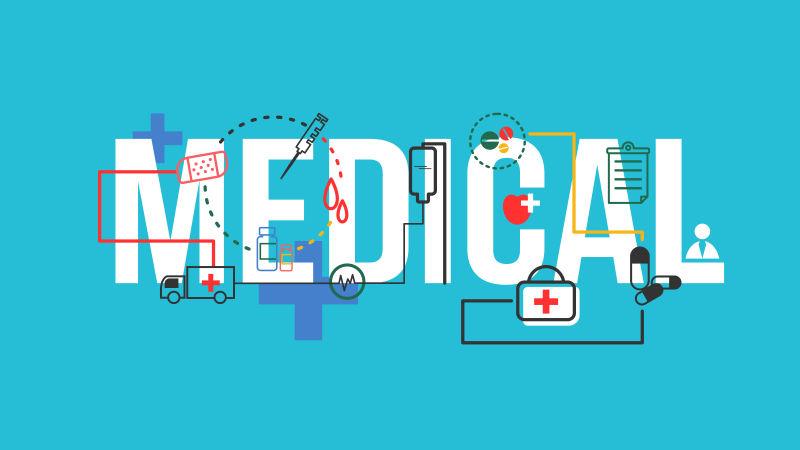 矢量创意字母医学标志