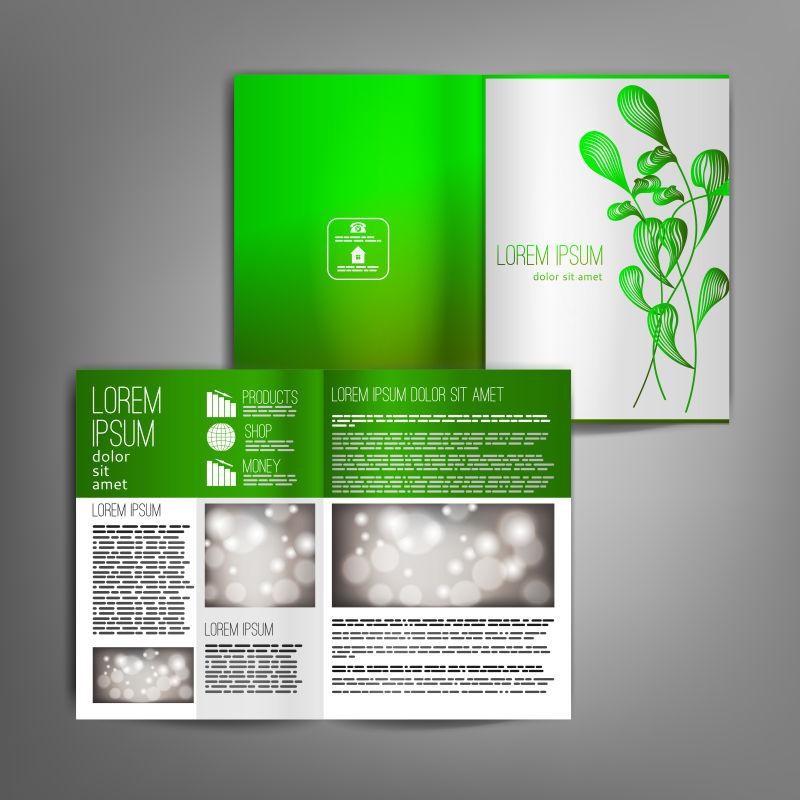 矢量绿色主题的宣传册版式设计
