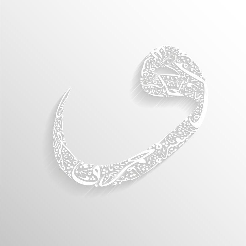 银白色阿拉伯书法矢量