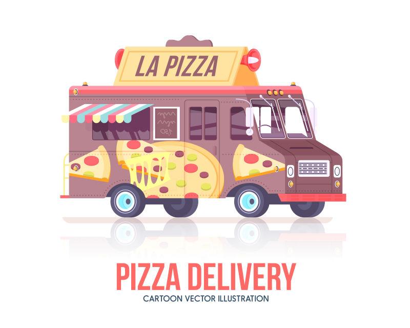 比萨饼餐车矢量插图