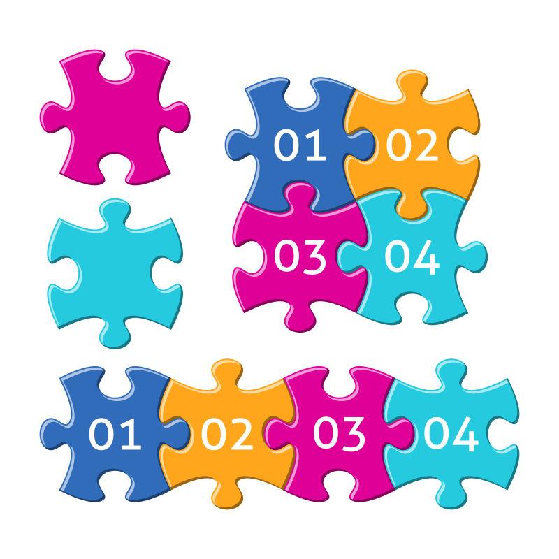 矢量数字拼图游戏