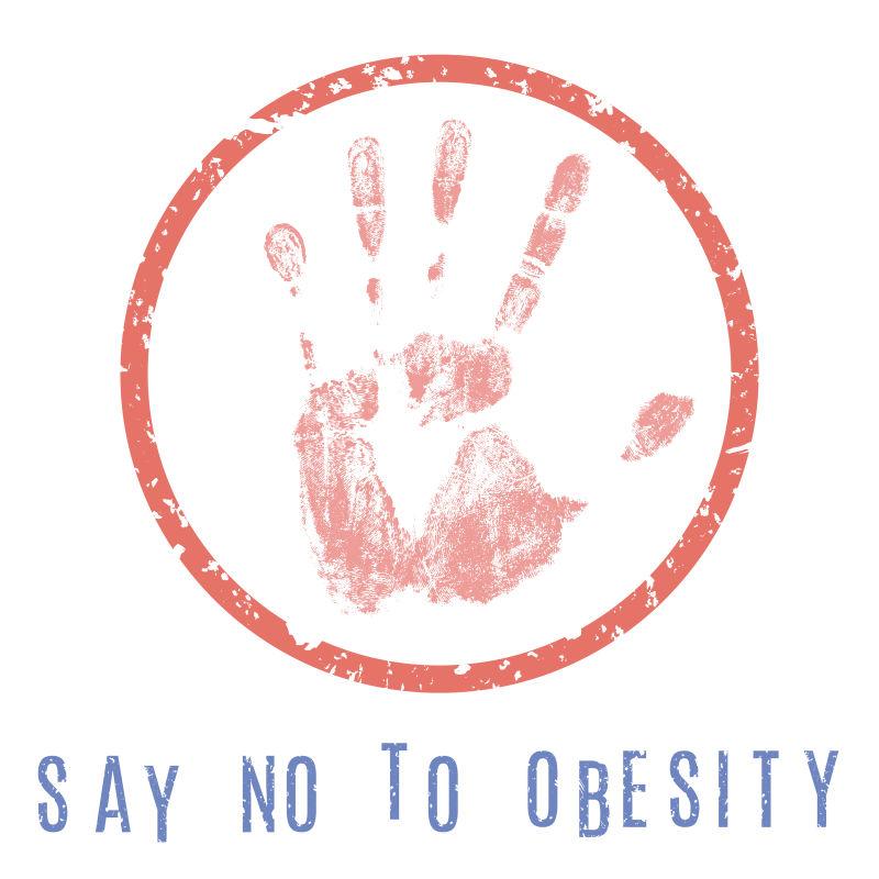 创意矢量禁止肥胖概念标志设计