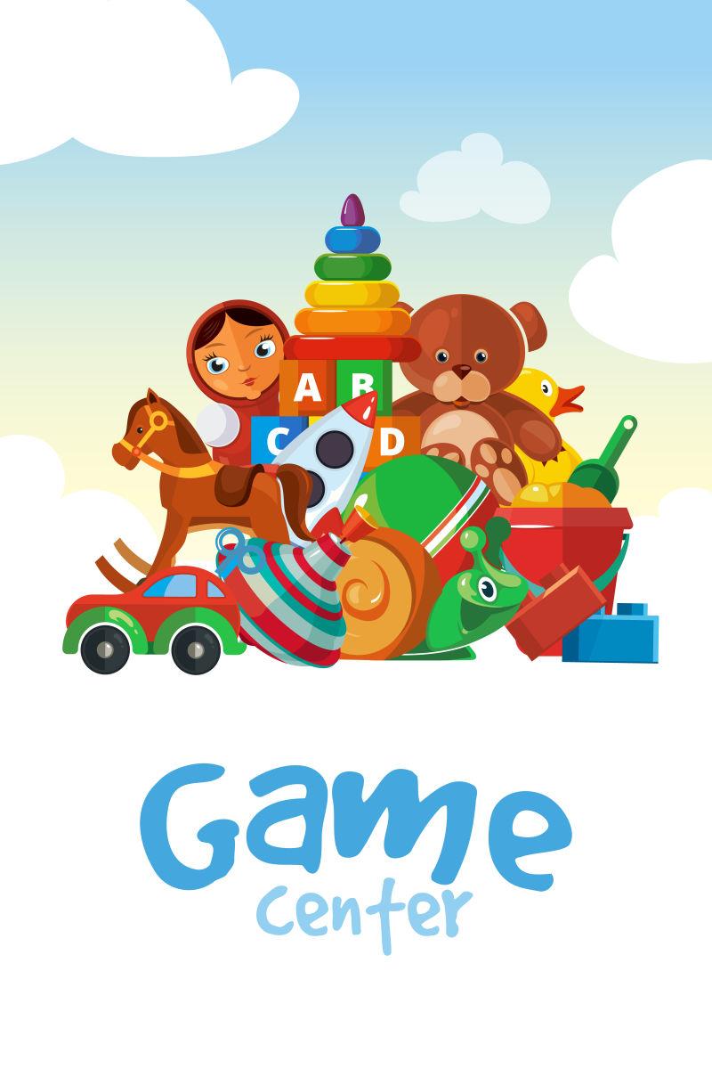 儿童游戏中心矢量宣传插图