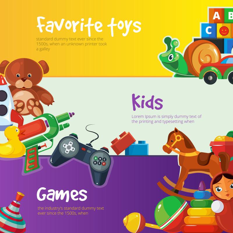 矢量的儿童玩具横幅设计