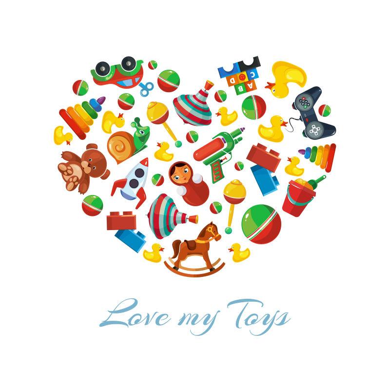 儿童玩具组成的心形图案矢量设计