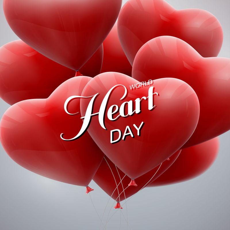 抽象矢量爱心元素的创意世界心脏日背景