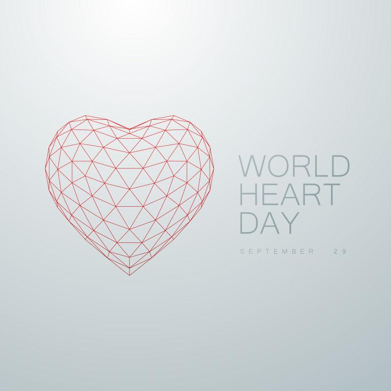 意矢量抽象几何爱心元素的世界心脏日背景