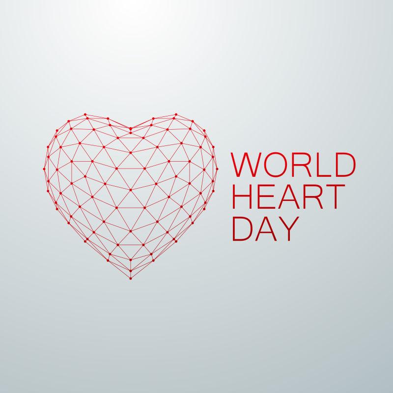 抽象矢量世界心脏日的抽象海报设计