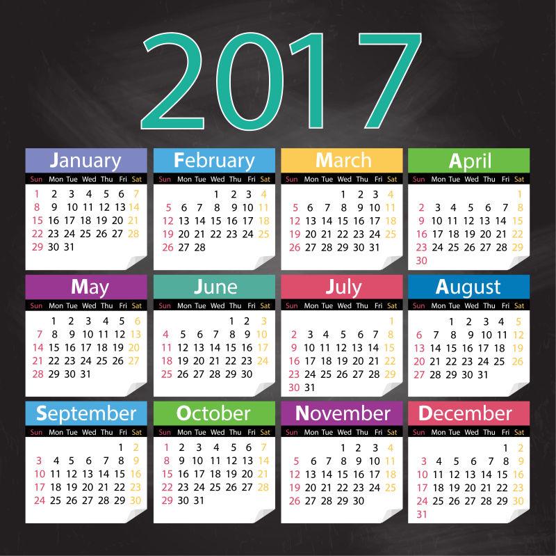 日历表2017矢量日历