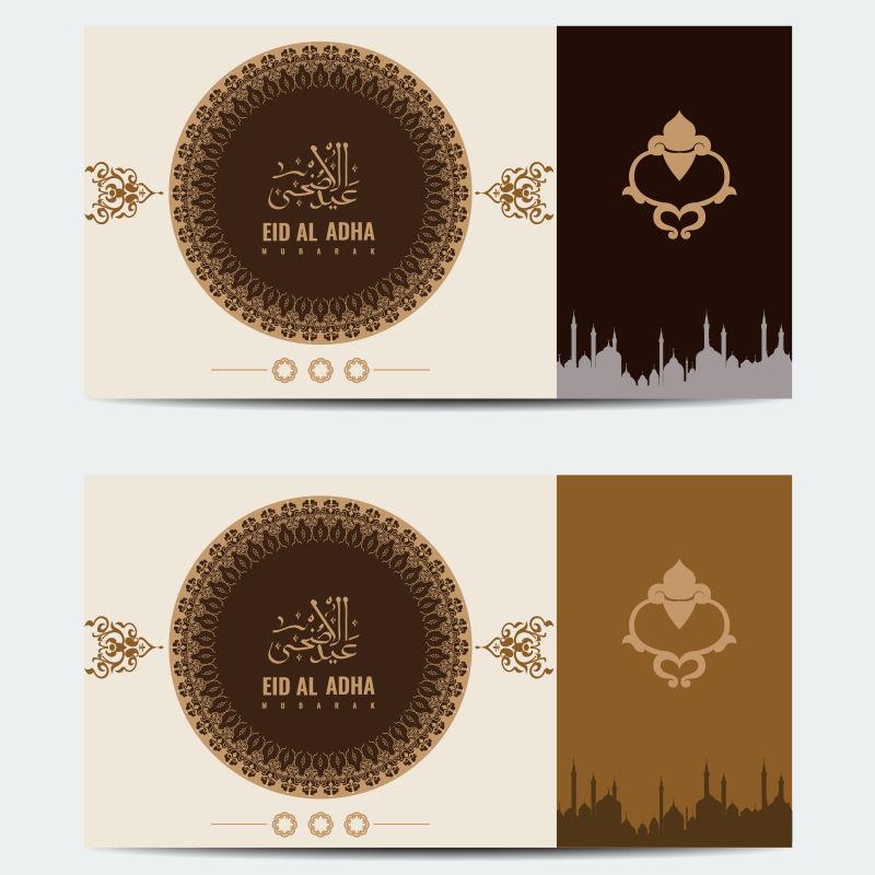 穆斯林开斋节宣传册面设计矢量图