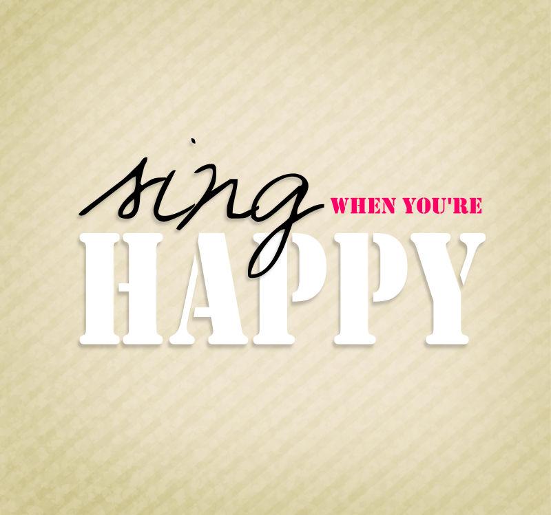 歌唱的励志语录