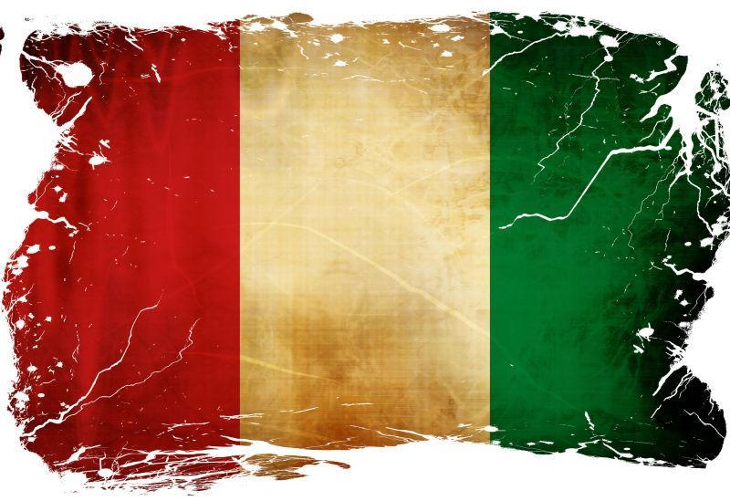 意大利国旗在风中飘扬
