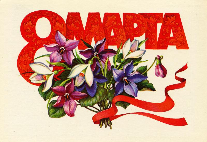 纪念国际妇女节鲜花的花束