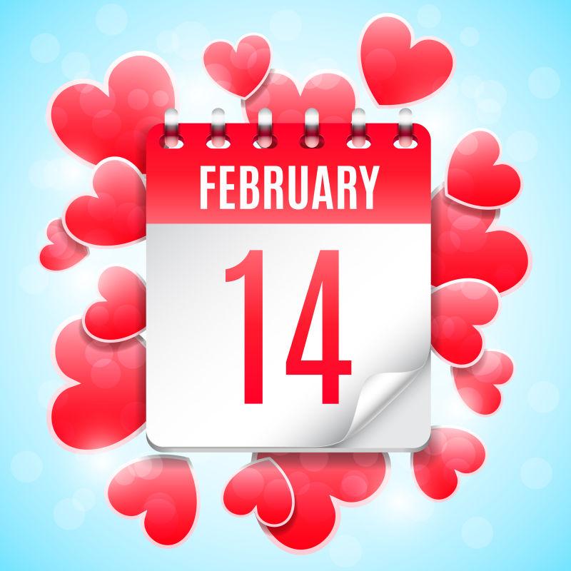 情人节的日期的概念