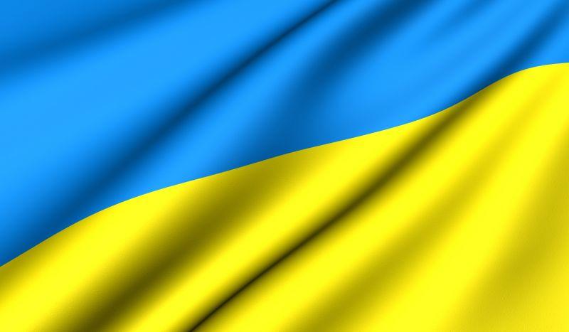 这周的乌克兰国旗