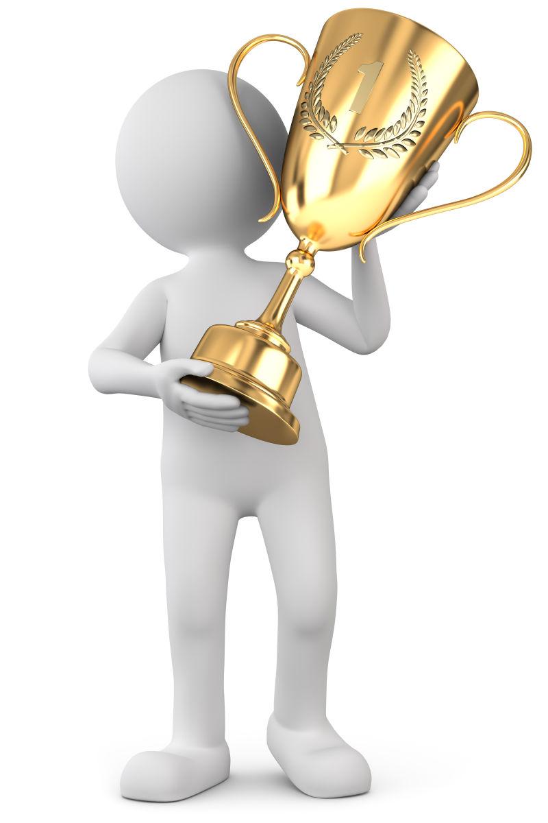 获得冠军奖杯的白色小人