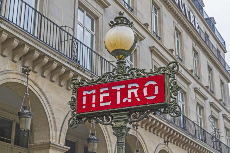 巴黎的地铁标志