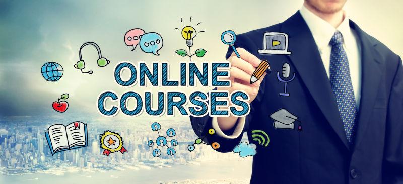 商务网络课程概念