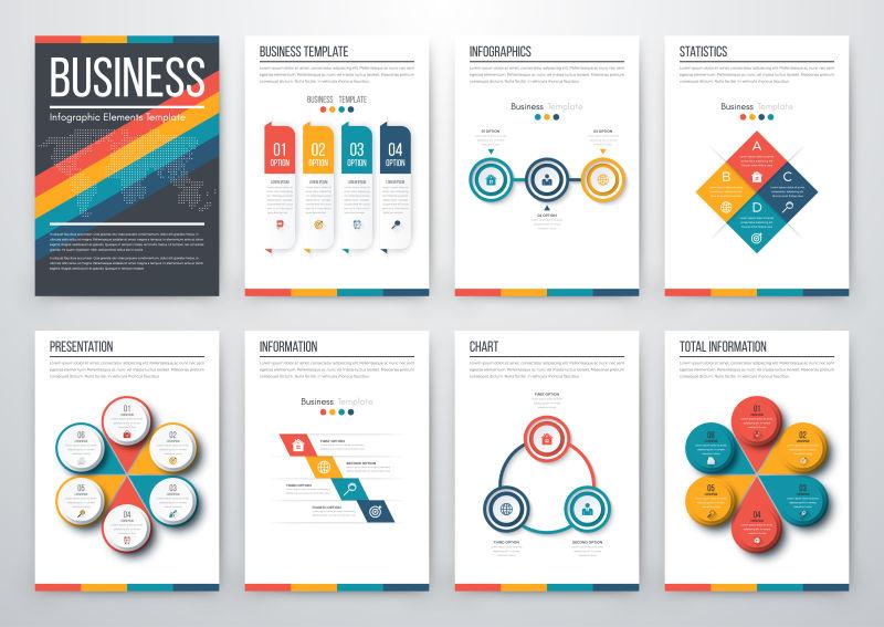 五彩缤纷的商务画册设计矢量图