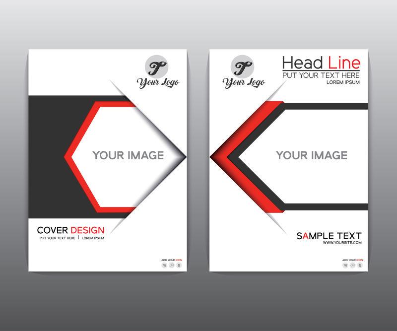 抽象红黑雅致风格的矢量年度宣传册版式设计