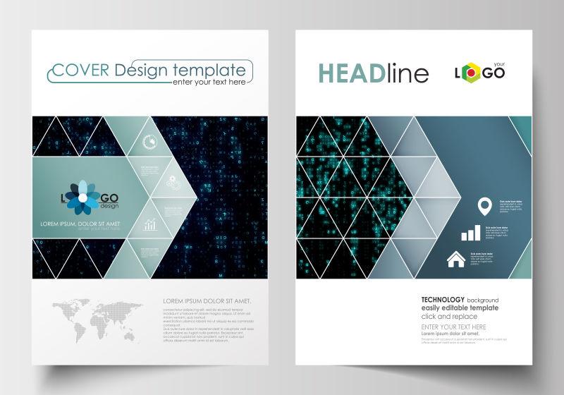 创意矢量现代风格的几何元素宣传册设计