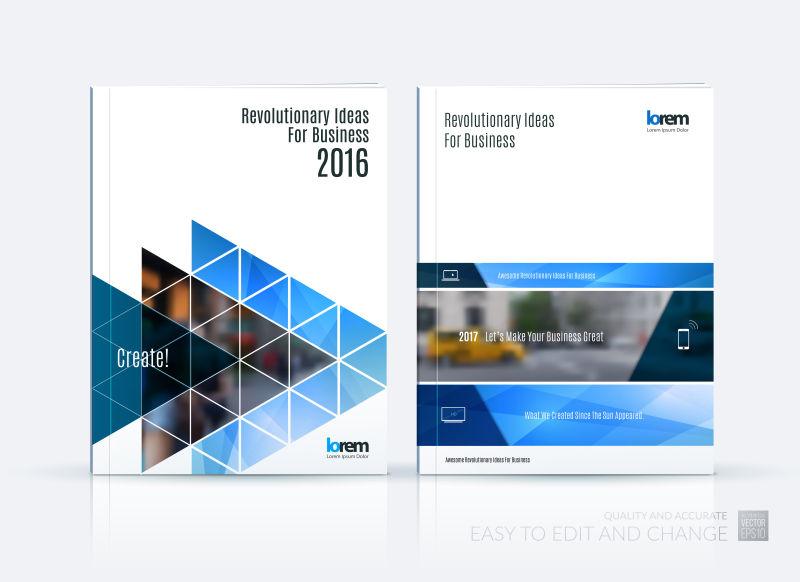 创意矢量几何风格的蓝色时尚宣传册版式设计