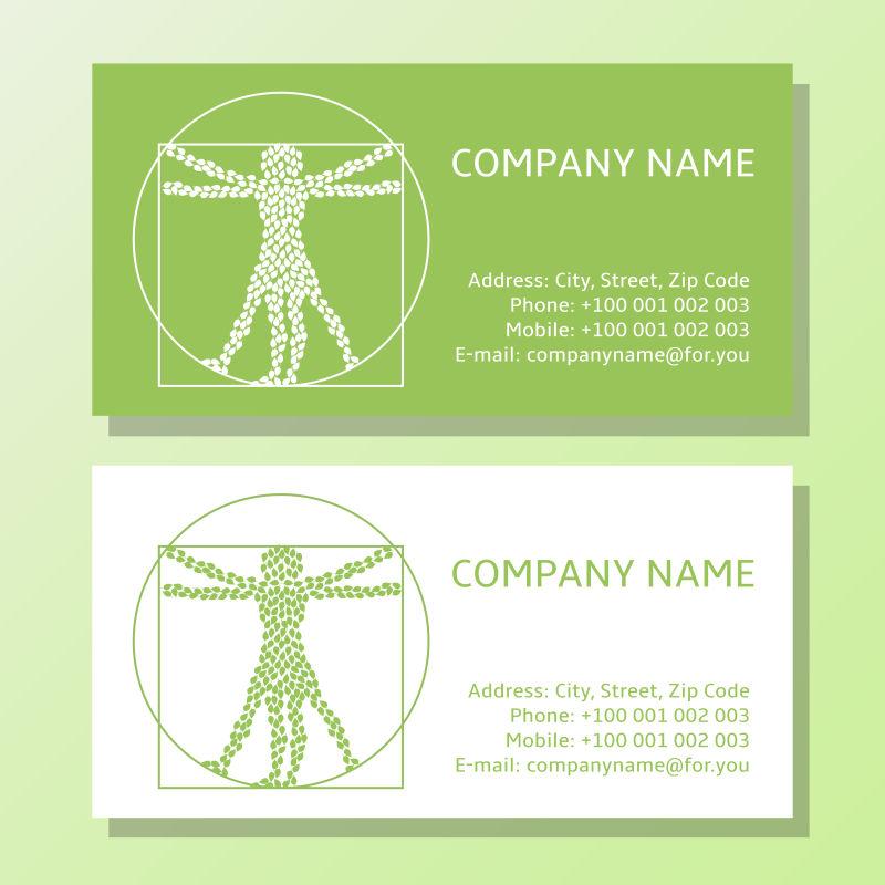 绿色生态环保名片设计样板矢量图