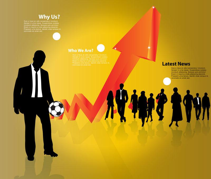 公司的上升空间商业矢量图