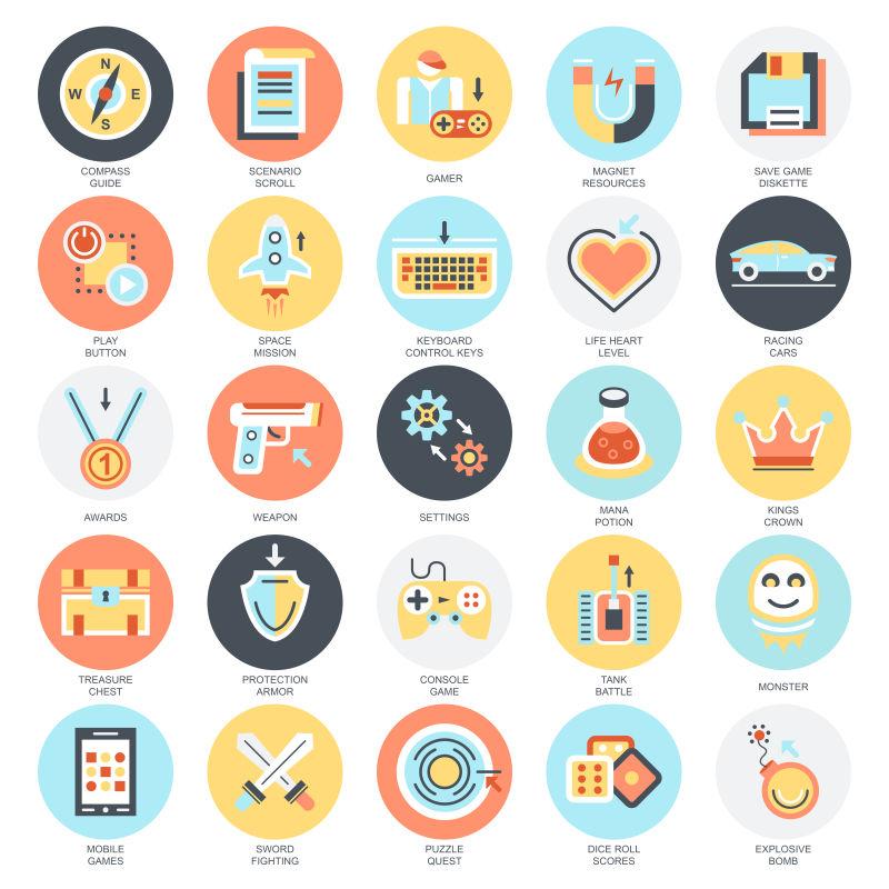 创意矢量游戏概念的图标设计