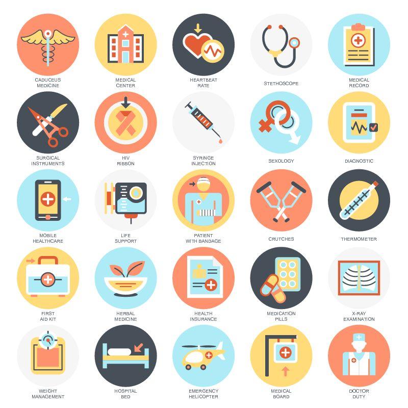 医疗保险概念的矢量平面图标设计