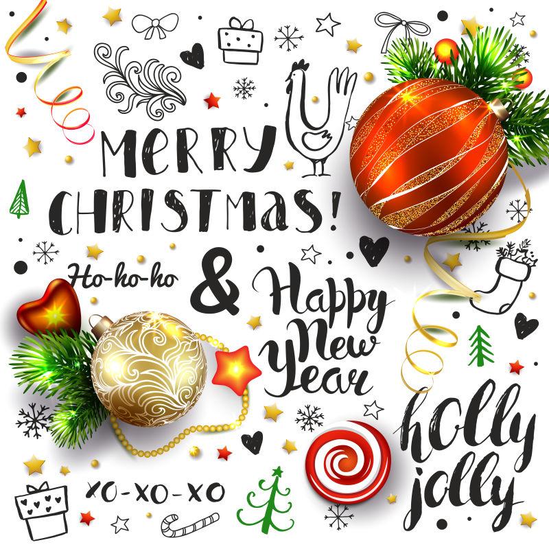 创意装饰元素的矢量圣诞节海报设计