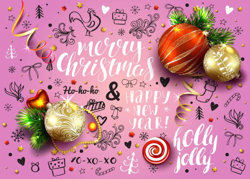 矢量粉色主题的圣诞节海报设计