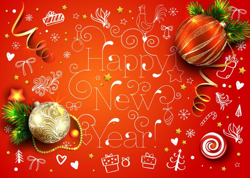 创意矢量现代红色主题的圣诞节海报设计