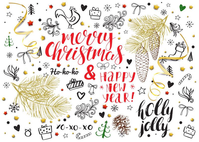 创意矢量华丽装饰元素的圣诞节海报设计