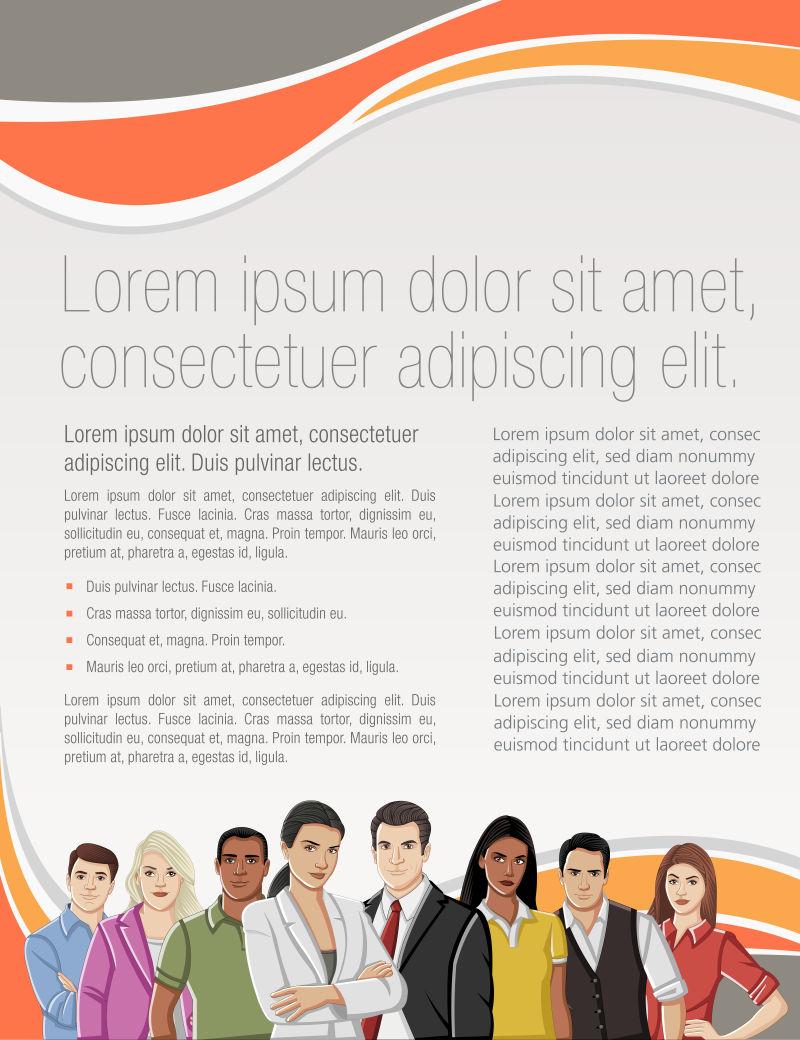 教育宣传海报设计矢量图