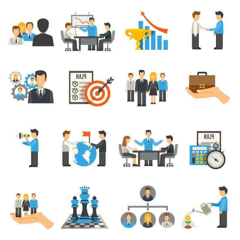 矢量商务会议上设置的管理平面图标
