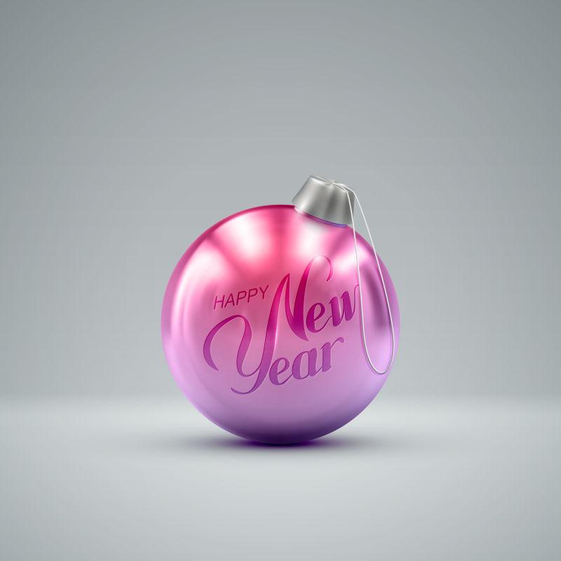 粉色圣诞球