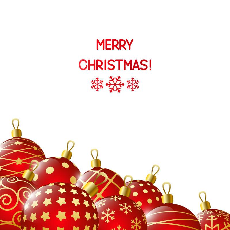 红色圣诞彩球矢量